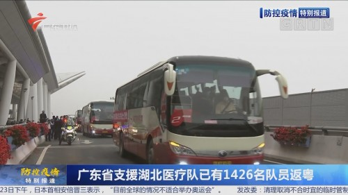 广东省新闻发布会:困难群众保障工作