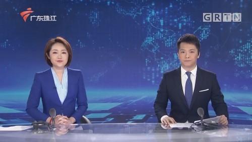 [HD][2020-03-07]珠江新闻眼:人社部:7800万农民工已返程复工