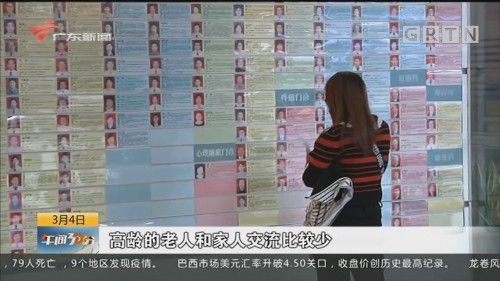 广东:冷空气携雨降温 防疫抗病要注意