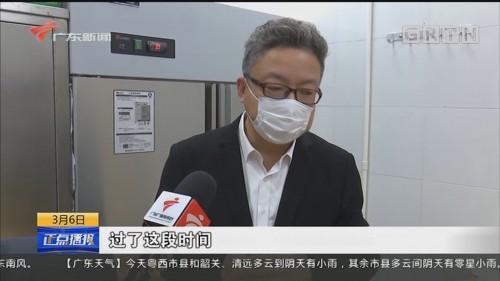 上海 老字号青团已上市 疫期线上线下同步供应