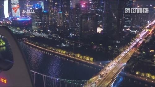 [HD][2020-03-07]外来媳妇本地郎:宅小家 为大家