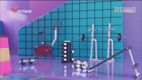 [HD][2020-03-28]经视健康+:广东弛援武汉一线医生陈振光