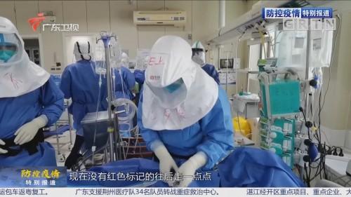 """防控疫情最前线 新闻特写:生死竞速 16秒为病人换上""""新肺"""""""