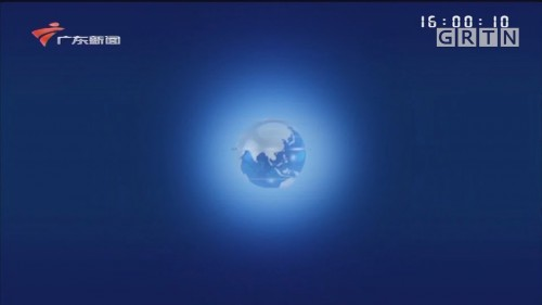 """[HD][2020-03-11-16:00]正点播报:中国红十字会专家团伊朗抗疫 国内专家远程""""支招""""中药用法"""