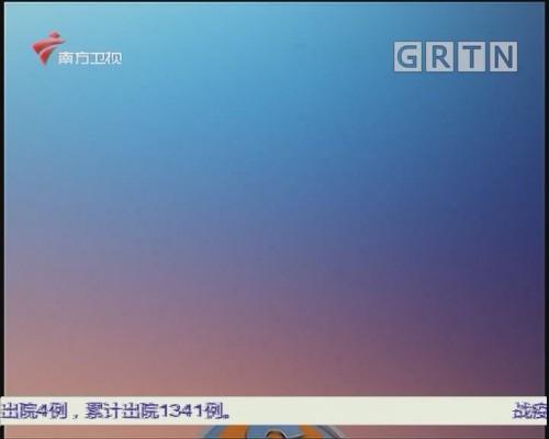 """[2020-03-28]城事特搜:天桥被翻斗车""""拦腰""""撞断"""