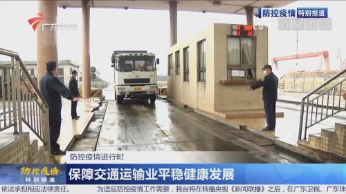 国务院联防联控机制召开新闻发布会