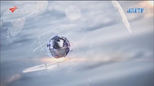 [HD][2020-04-21]广东新闻联播:全省统筹推进新冠肺炎疫情防控和经济社会发展工作会议在广州召开 李希马兴瑞王伟中出席会议