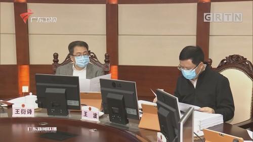 [HD][2020-04-27]广东新闻联播:广东187万高三初三学生今天返校复课