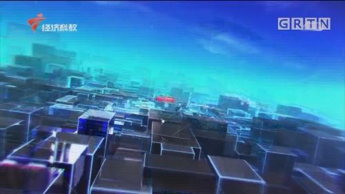 [HD][2020-04-03]今日一线:绿色祭扫:广州思园举办集体拜祭 你的思念我来传递