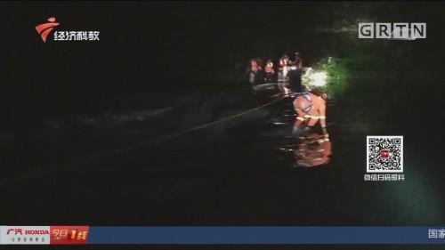 青远连南县 强降雨后突发山洪 五人被困