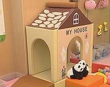 首家三岁以下婴幼儿托管机构面世