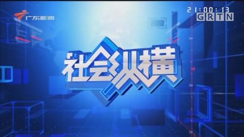 """[HD][2020-05-07]社会纵横:林小江 城市用气的""""安全守护者"""""""