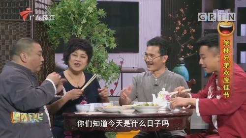 [HD][2020-06-21]粤韵风华