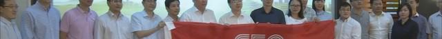 """南方财经2017年""""一带一路""""大型跨境采访活动出发仪式在广州举行"""