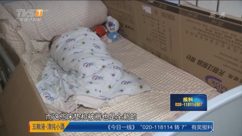 云浮:关注艾滋病儿童 2岁男童滞留医院 护士不离不弃