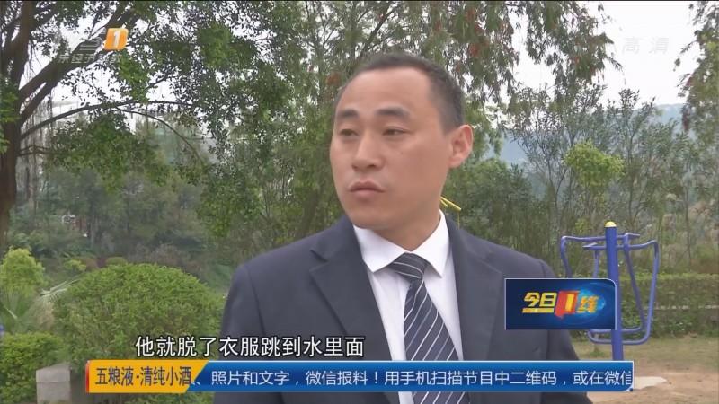 广州增城:买菜男离奇溺水身亡 原因成谜