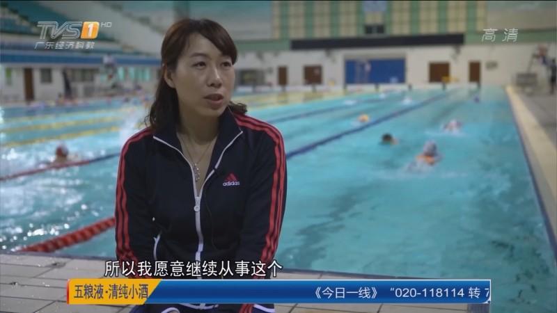 身边的三百六十行之花样游泳教练