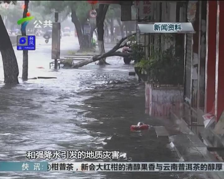 """台风""""海马""""明天在珠海到汕尾沿海登陆"""