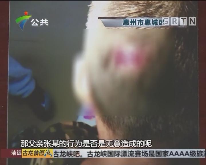 """惠州:男子被家人""""控诉""""屡次做暴力行为"""