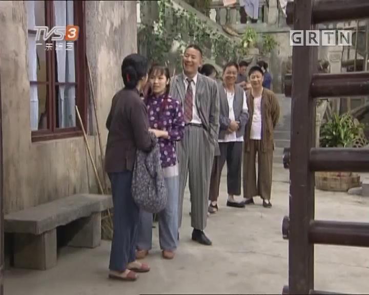 [2017-06-23]七十二家房客:拉郎配