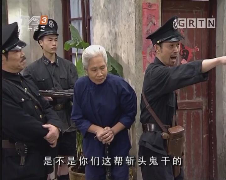 [2017-06-26]七十二家房客:副市长被袭之谜(上)