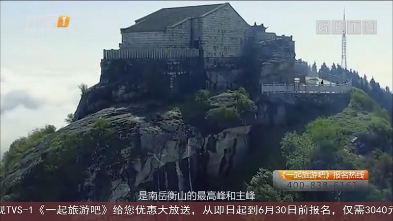 浙江衡山岛