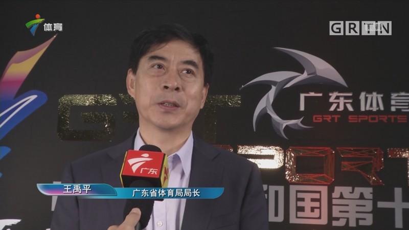 王禹平局长看望慰问我台前方媒体记者