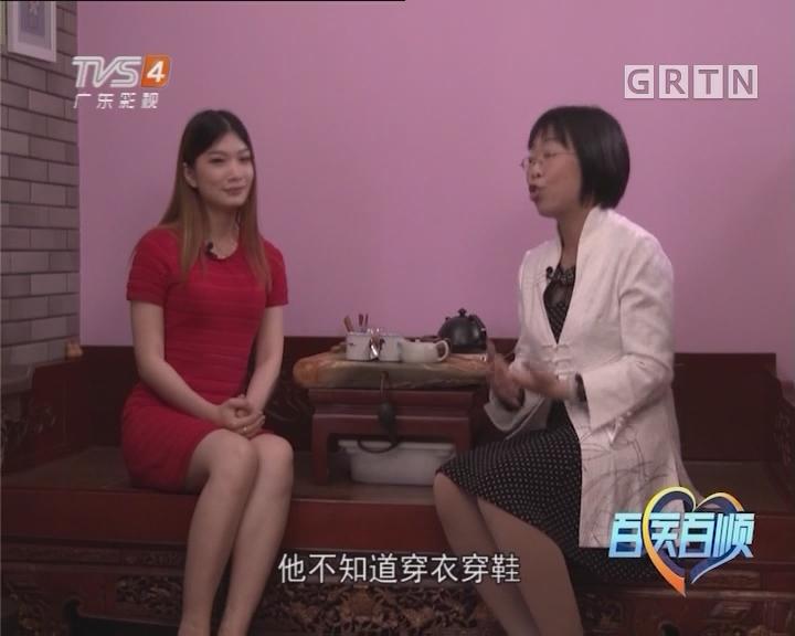 [2017-08-09]百医百顺:游泳抽筋如何自救