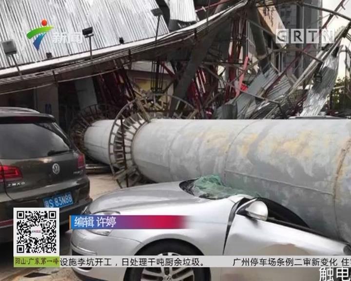 东莞:闹市一巨型广告牌突然倒塌 多车被砸
