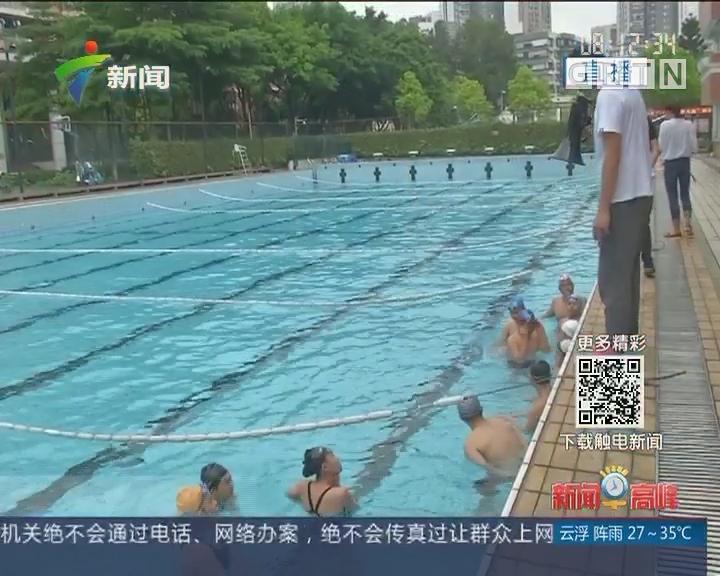 泳池水质抽检:住宅小区泳池卫生问题突出