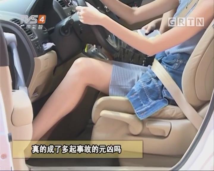 您会选择穿高跟鞋开车吗?
