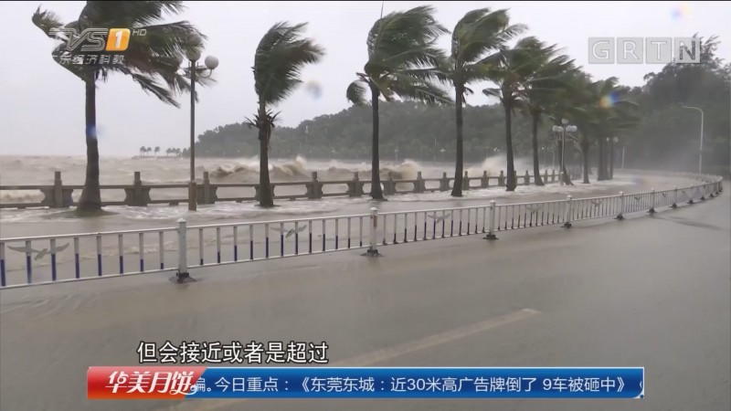 第16号台风:台风三连击? 新台风或周日袭粤