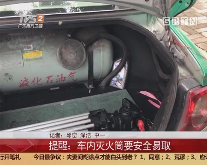 广州:的士突闪明火 大巴司机跨栏相助