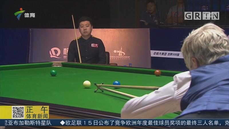 世界斯诺克中国赛今天正式开赛