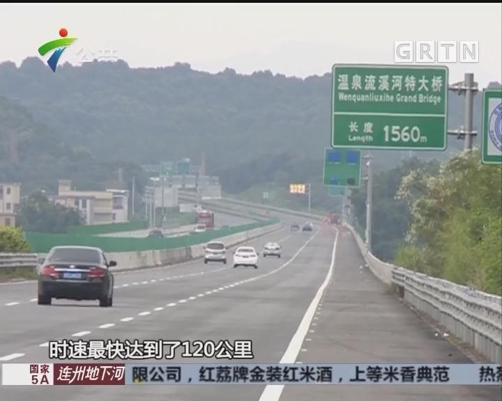 """大会战新格局 广东已实现""""县县通高速"""""""