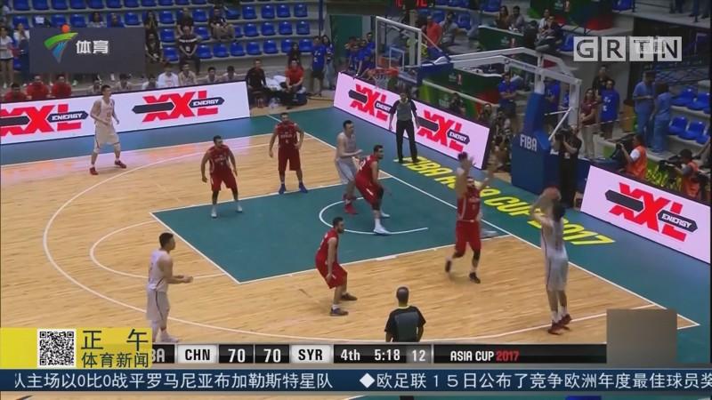 中国男篮胜叙利亚 八强战澳大利亚