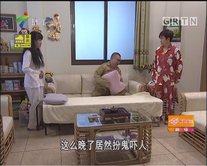 [2017-08-27]外来媳妇本地郎:霸凌网事(上)