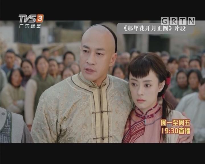 """何润东饰演孙俪先生逆转口碑 被赞拥有""""整容般的演技"""""""