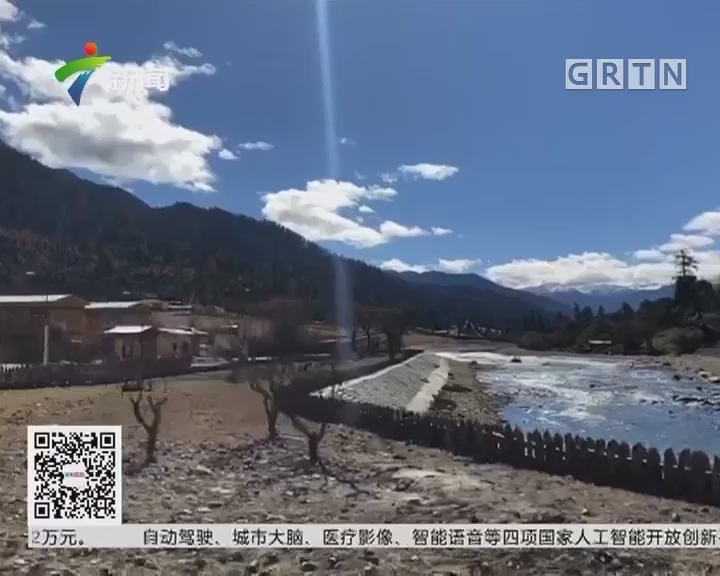 西藏林芝米林县6.9级地震:发生多次余震 暂无人员伤亡