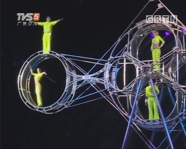 [2017-12-07]南方小记者:马戏开启魔法奇妙夜