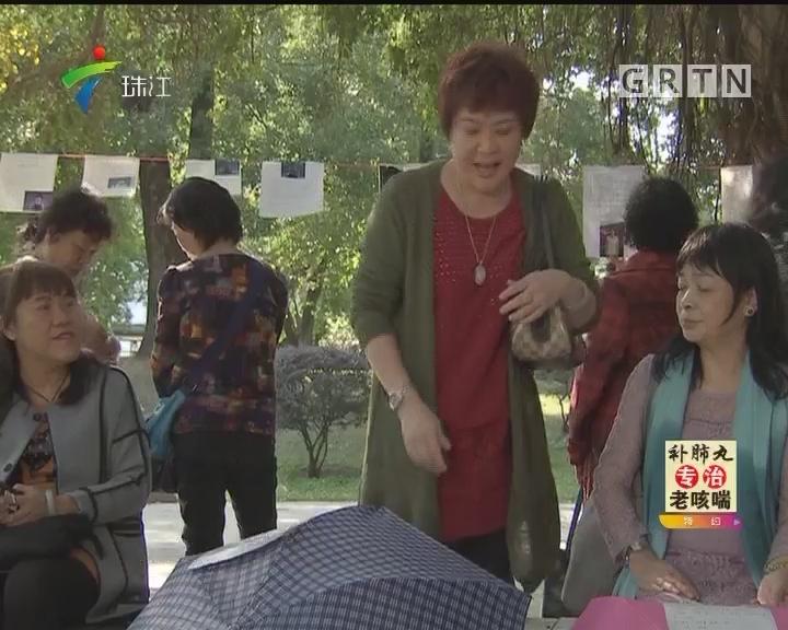 [2018-01-27]外来媳妇本地郎:不想结婚惹了谁