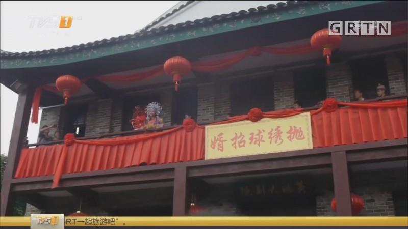 [HD][2018-01-30]一起旅游吧:广西贺州 姑婆山