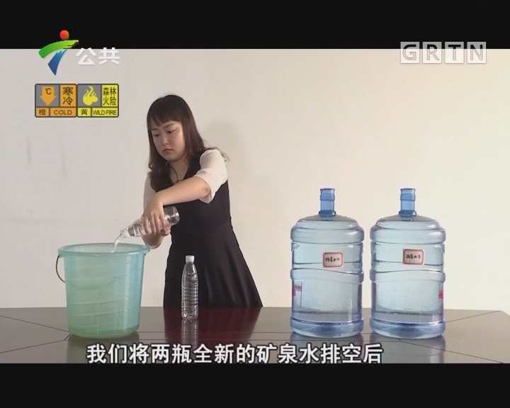 桶装水开封三天不能喝?