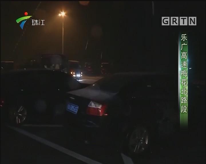 乐广高速路面一度结霜 入夜气温进一步下降