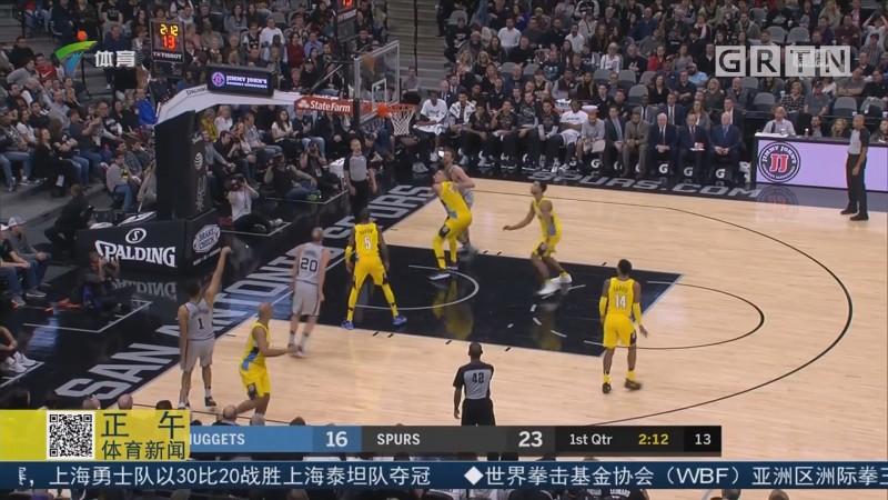 NBA 伦纳德复出 马刺主场破掘金