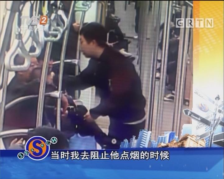 醉汉地铁上吸烟 小伙果断制止