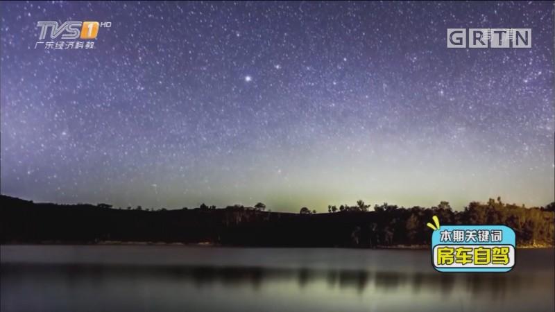 [HD][2018-01-08]一起旅游吧:澳洲 悉尼