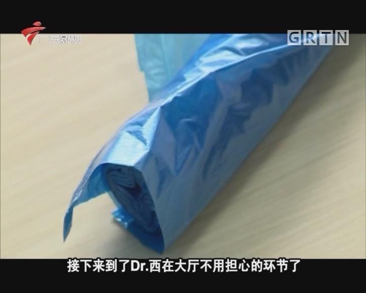 塑料制品的危害