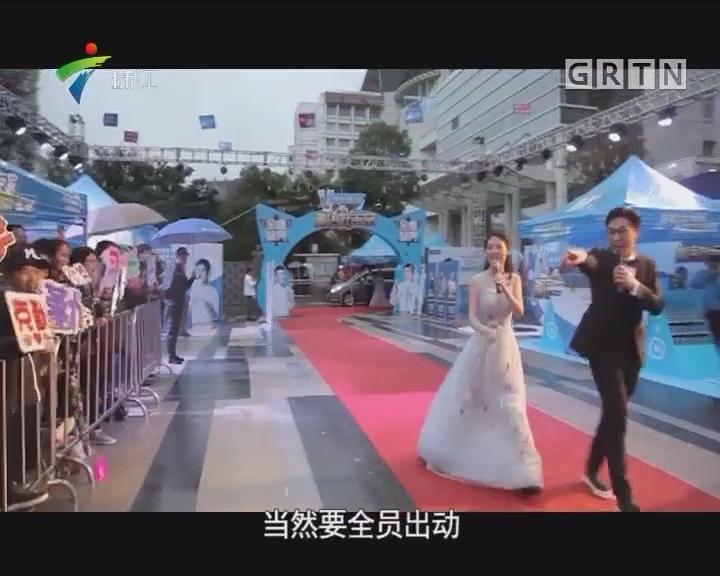 《粤语好声音》红地毯风云:40位巨星雨中走红地毯撑粤语好声音