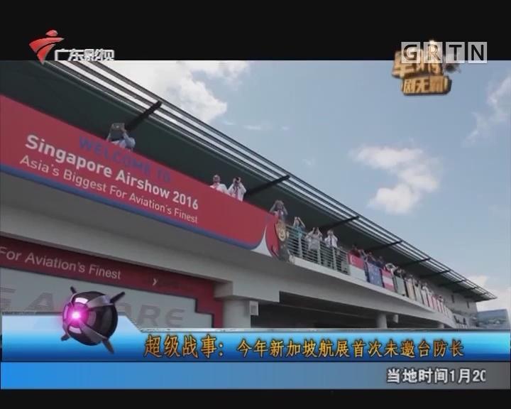 [2018-01-23]军晴剧无霸:超级战事:日本为夺印度高铁 为何甘心倒贴1900亿?